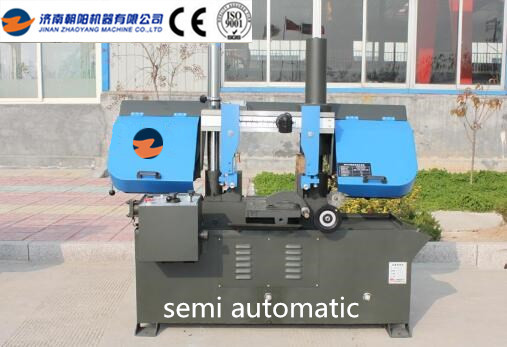 GZ4226 Double column horizontal semi automatic band cutting machine